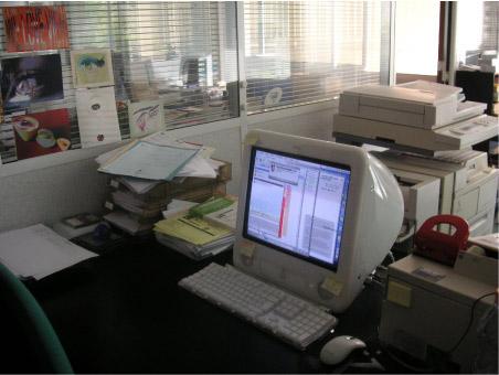 un eMac chez un expert-comptable..